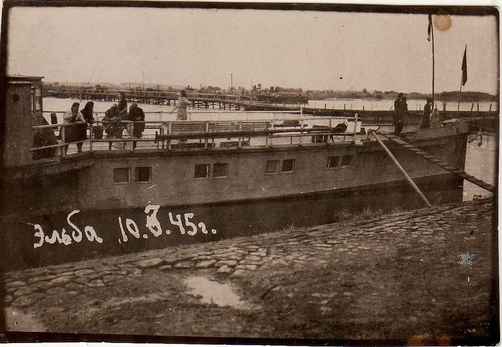 1945. На Эльбе
