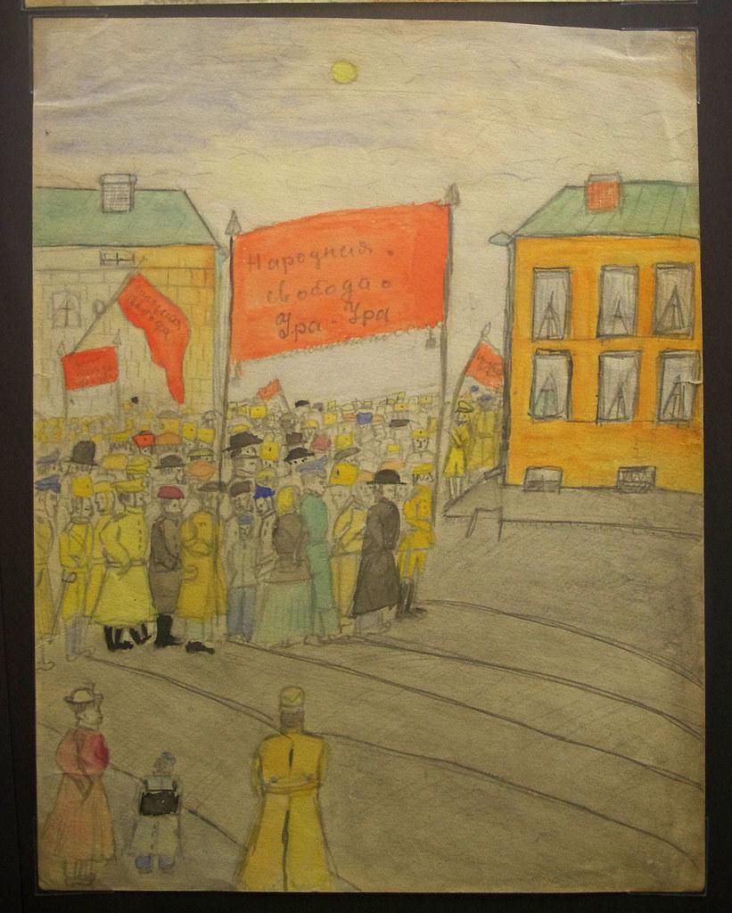7. Демонстрация с лозунгом «Народная свобода!» Неизвестный автор. Москва, февраль – март 1917 г