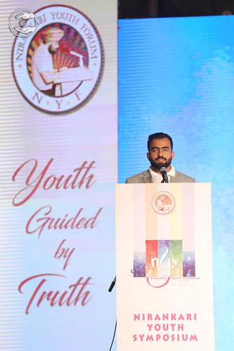 Rav Ramit Ji, expresses his views
