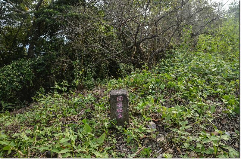 上四社寮山冠字補施(46)的台灣省政府圖根補點(Elev. 670 m)