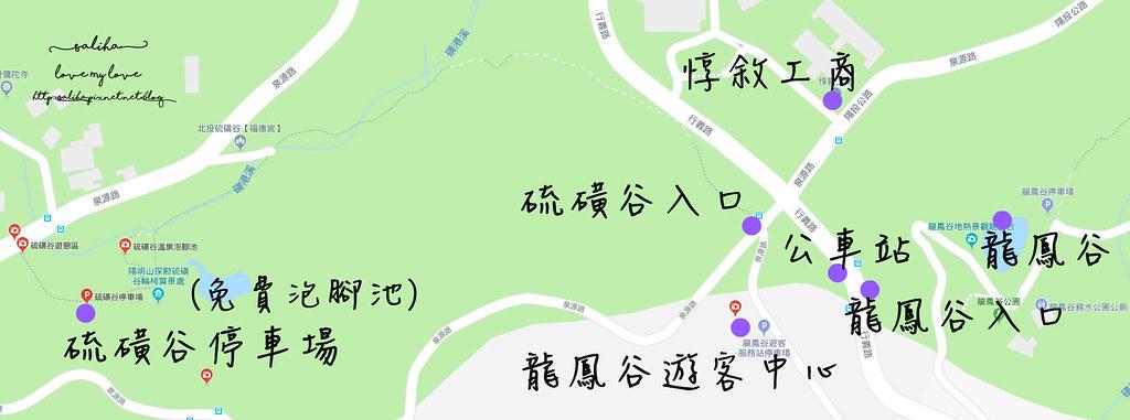 台北陽明山一日遊玩樂地圖龍鳳谷硫磺谷交通資訊公車路線