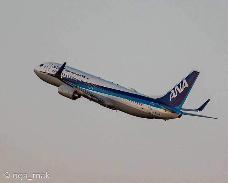 MAK-5261