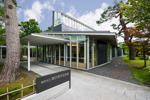 Full view of Fujisawa Shuhei Memorial Museum (鶴岡市立藤沢周平記念館)
