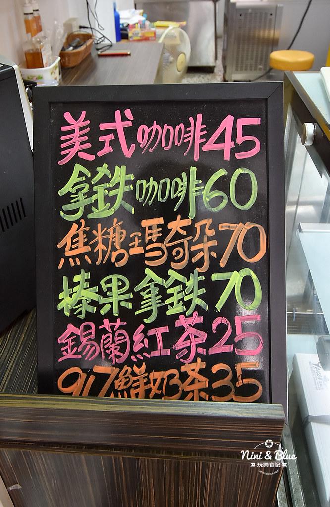 917蛋糕室02