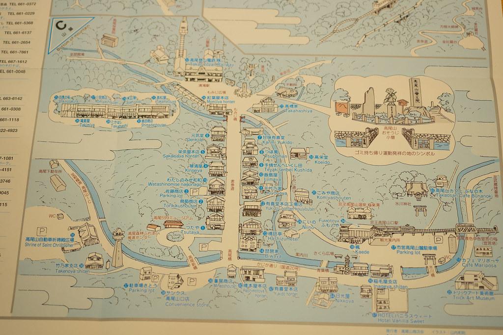 TAKAO_599_MUSEUM-28