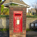 Wall Box, Corner of Drymen Road and Mollanbowie Road, Balloch