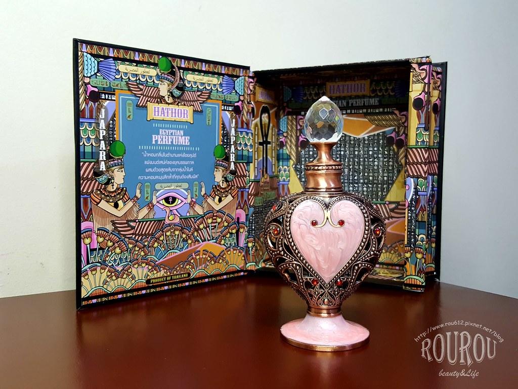 JAPARA埃及費洛蒙精油香水13