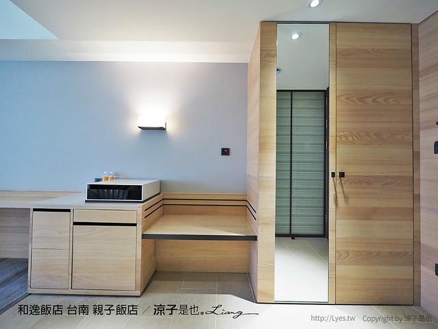 和逸飯店 台南 親子飯店 38