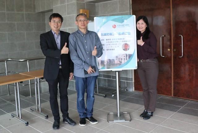 20181120AI與智慧金融論壇