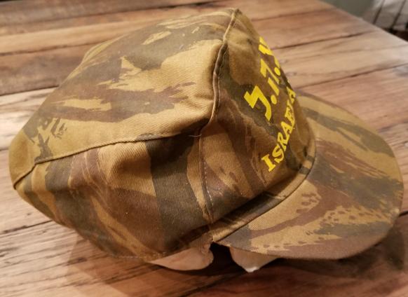 Israeli Camouflage Shirt.....Unusual Pattern 45377290055_64865012d0_o