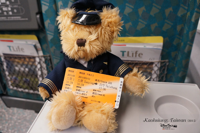 2015 Taiwan HSR Zouying To Taichung Station MAS Teddy Bear