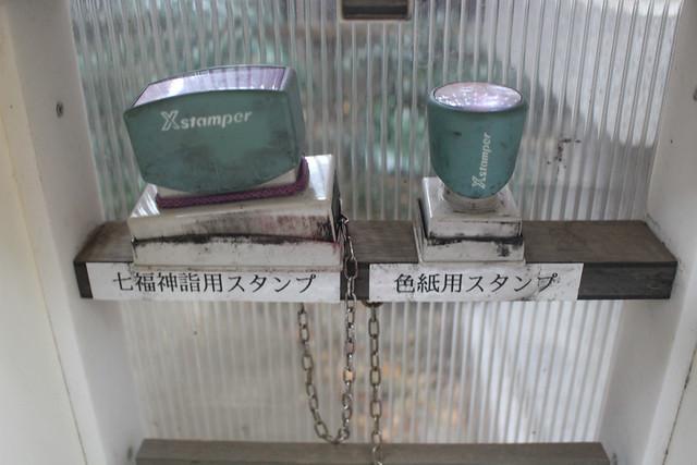 toyokawainari-tokyo7002