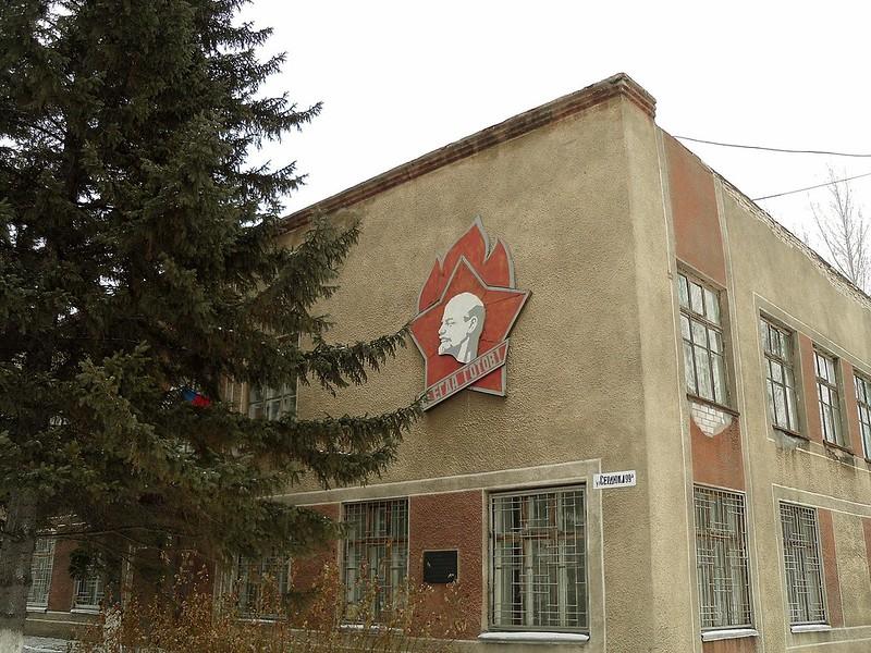 Алейск. Дом детского творчества.
