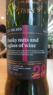 SMWS 50.103 - Funky nutes and a glass of wine