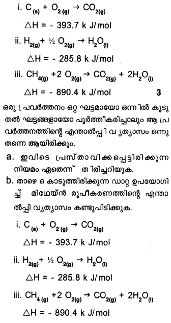 Plus One Chemistry Model Question Papers Paper 3Q30