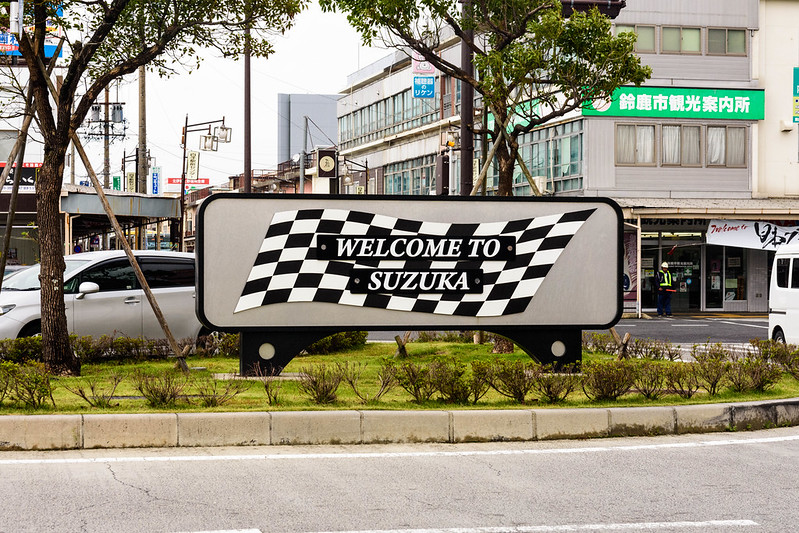 Welcome to Suzuka!