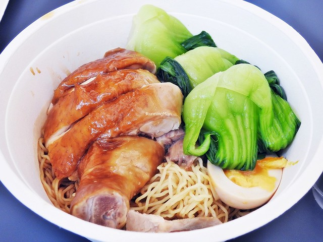 Soy Chicken Noodles