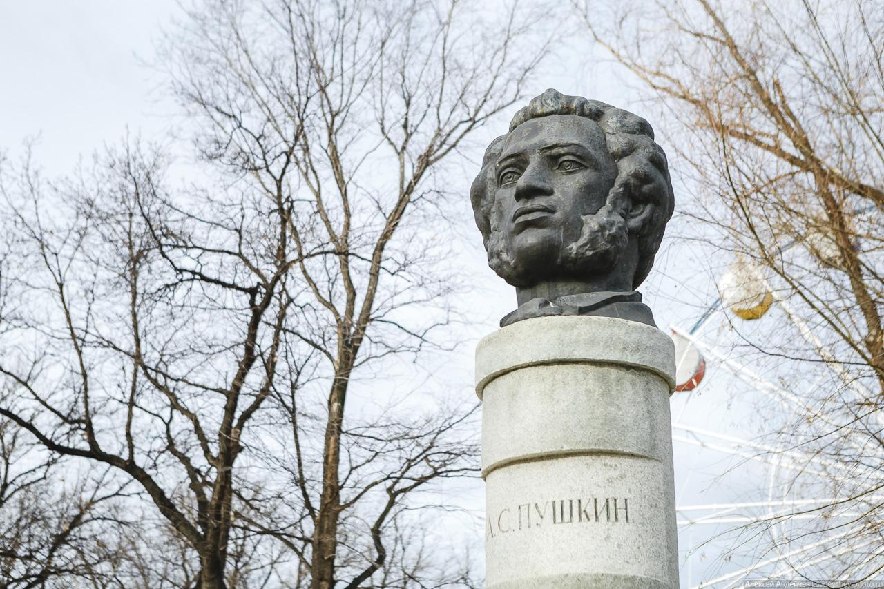 """Новокуйбышевск, парк """"Дубки"""""""