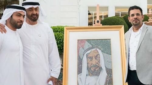Shredded banknote portrait of Sheikh Zayed