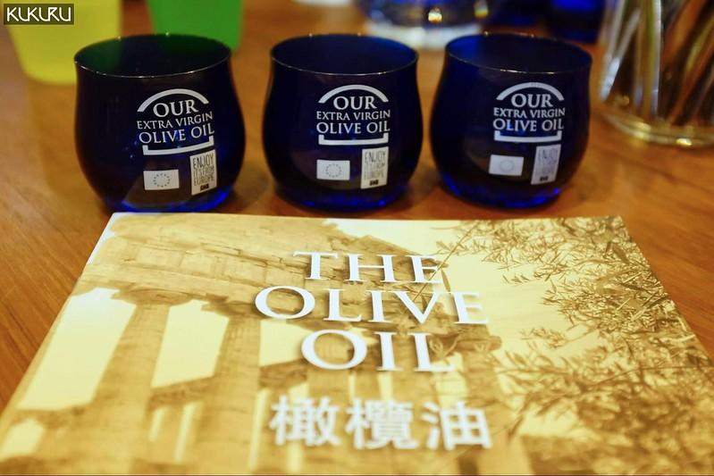 歐盟太極計劃 橄欖油 5