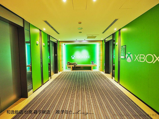 和逸飯店 台南 親子飯店 48