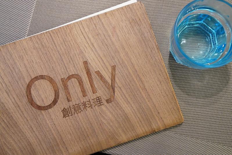 only創意料理 (2)