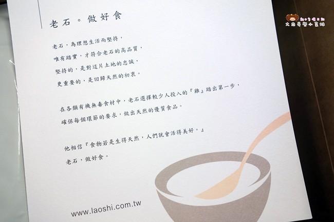老石滴雞精 滴雞精推薦 台南 (9)