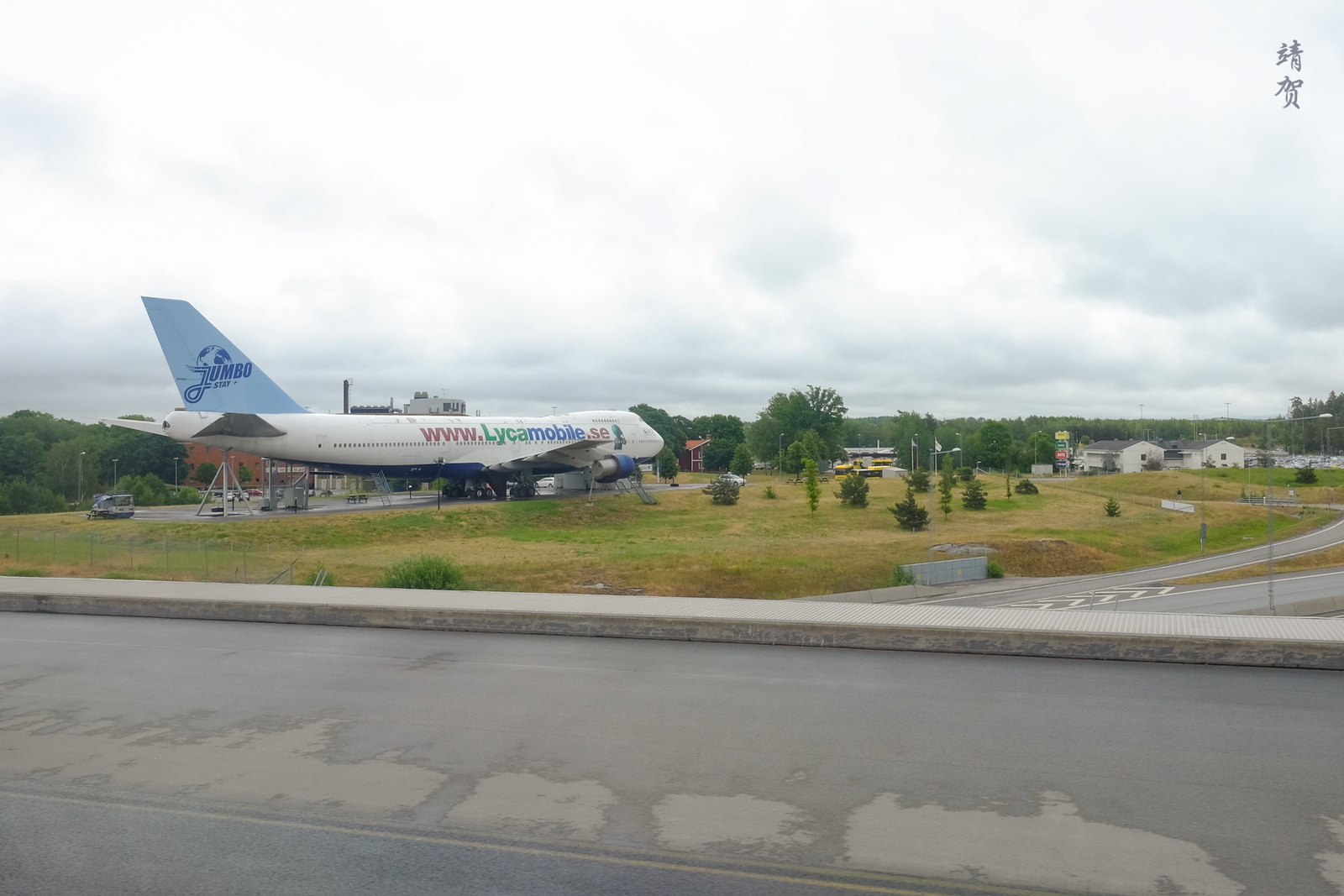 Jumbo Stay 747 Hostel