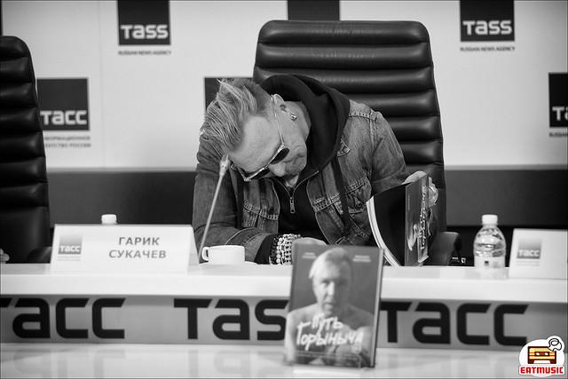 "05/12/2018 Презентация книги ""Путь Горыныча"" @ ТАСС"