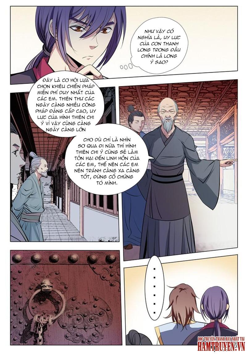 Bách Luyện Thành Thần Chapter 10 - Upload bởi truyensieuhay.com