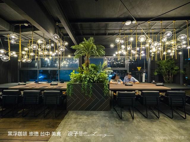 黑浮咖啡 崇德 台中 美食 3