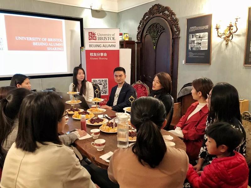 Beijing Alumni Association sharing salon