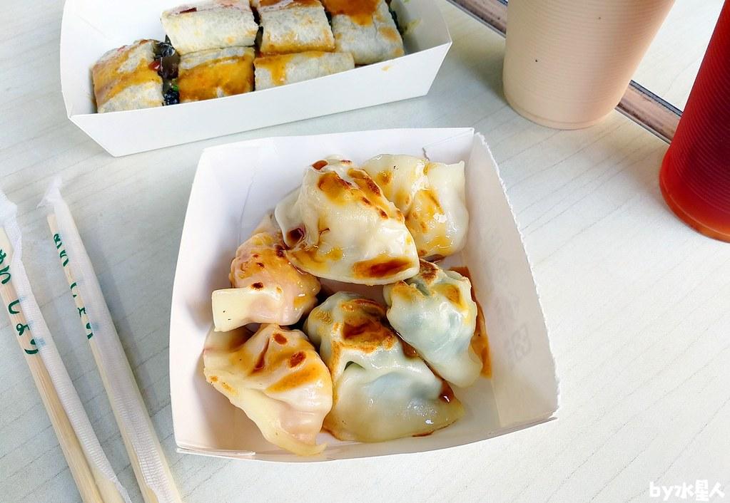 45067612285 e913e1f4c3 b - 小時代眷村美食|超特別皮蛋風味蛋餅,還有蔥油餅、手工煎水餃