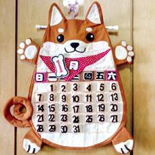 汪旺萬年曆