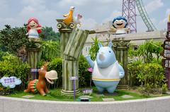 Photo 30 of 30 in the Day 2 - E-DA Theme Park album