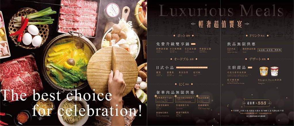 北澤壽喜燒Menu 菜單 價格01