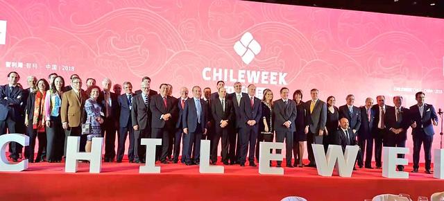 #ChileWeek-Cena Sabores de Chile