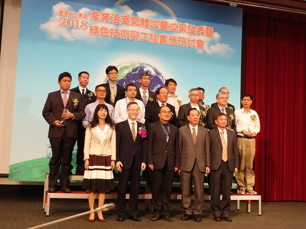 經濟部工業局30日表揚了溫室氣體自願減量績優的廠商,賴品瑀攝。