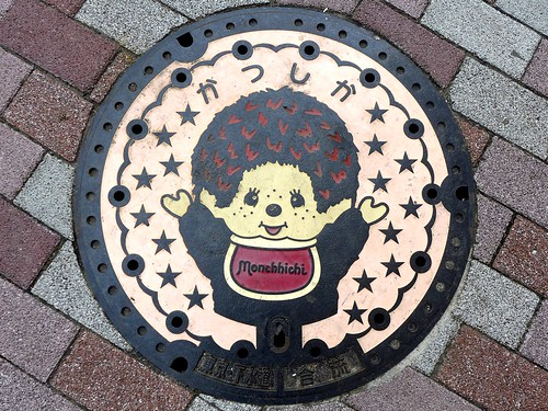 Katsushika Tokyo, manhole cover (東京都葛飾区のマンホール)