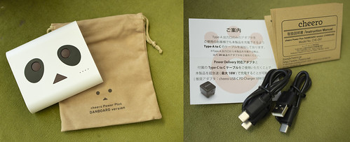 Danboard Battery Panda white_03