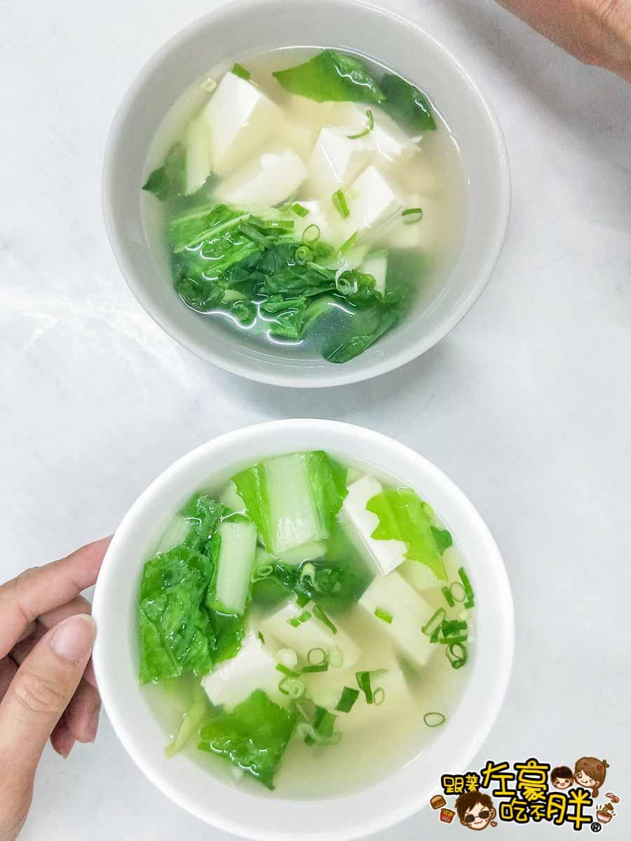 老楊牛肉麵(大寮美食)-1