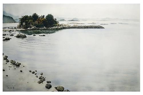 箱島(Chia-Lien)-NEW