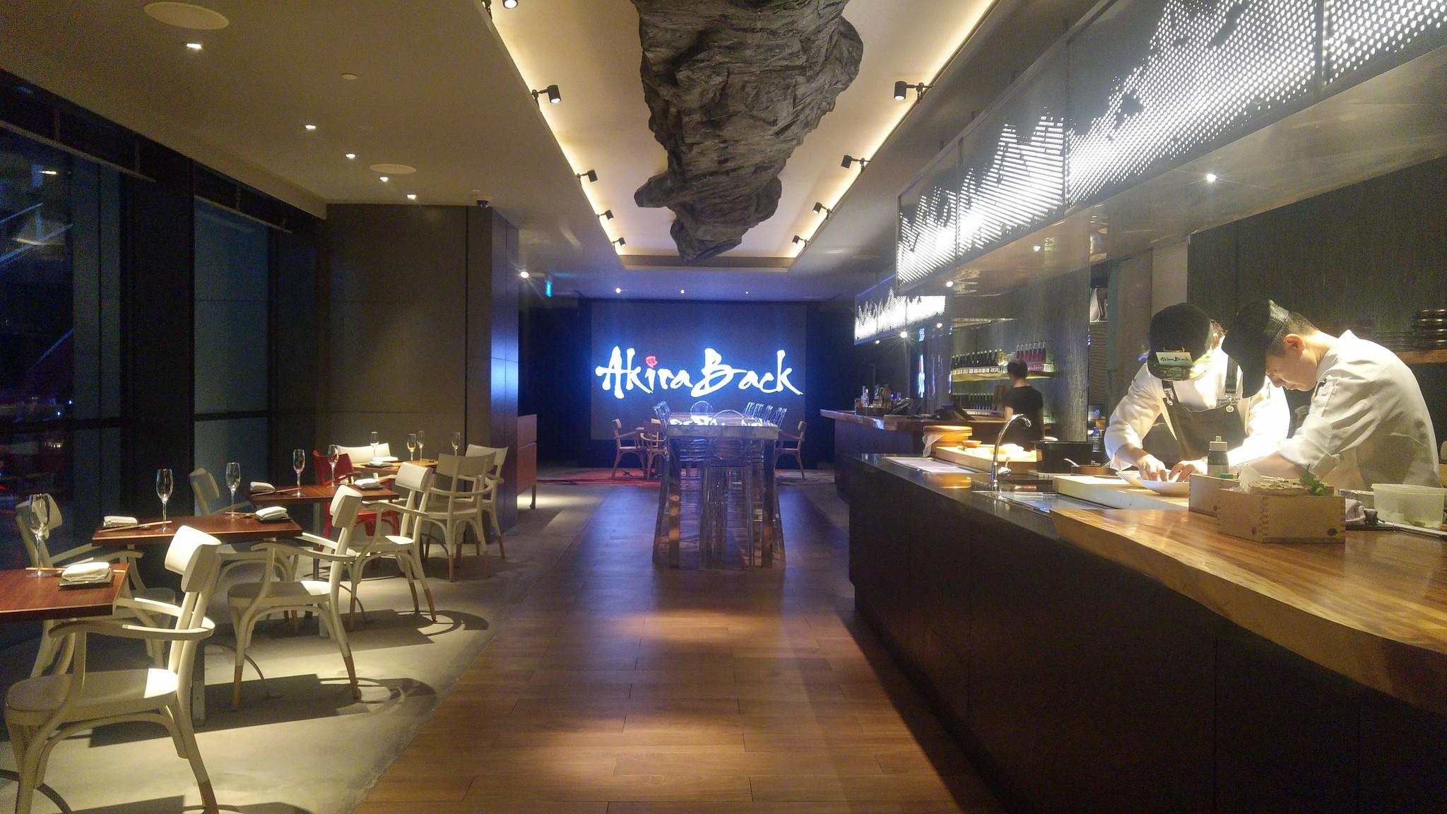 AkiraBack11