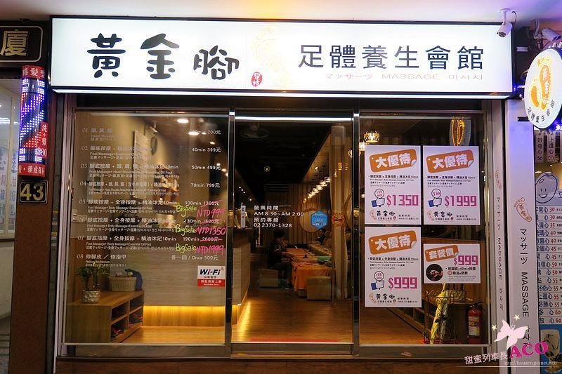 台北車站 按摩 IMG_9189.JPG