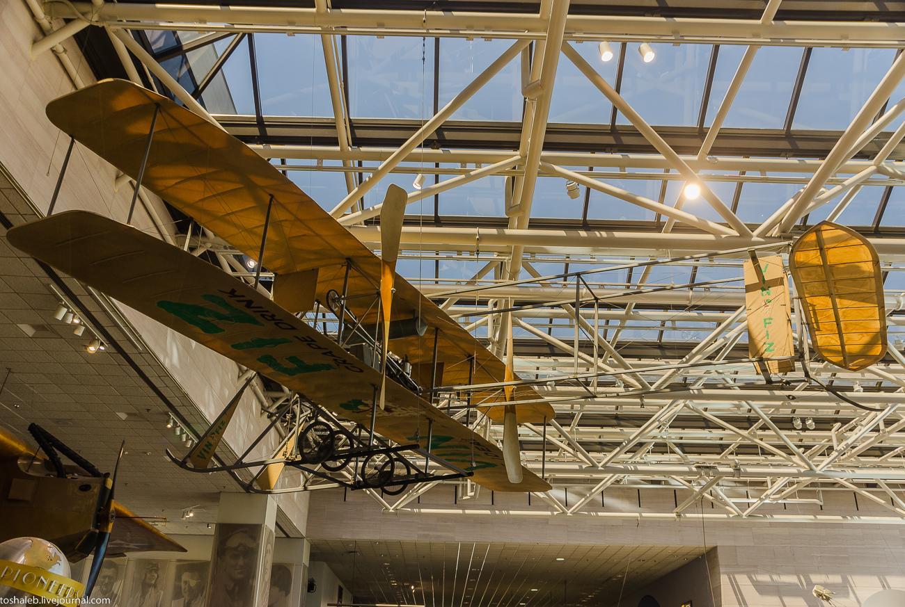 Washington_Air Museum-41
