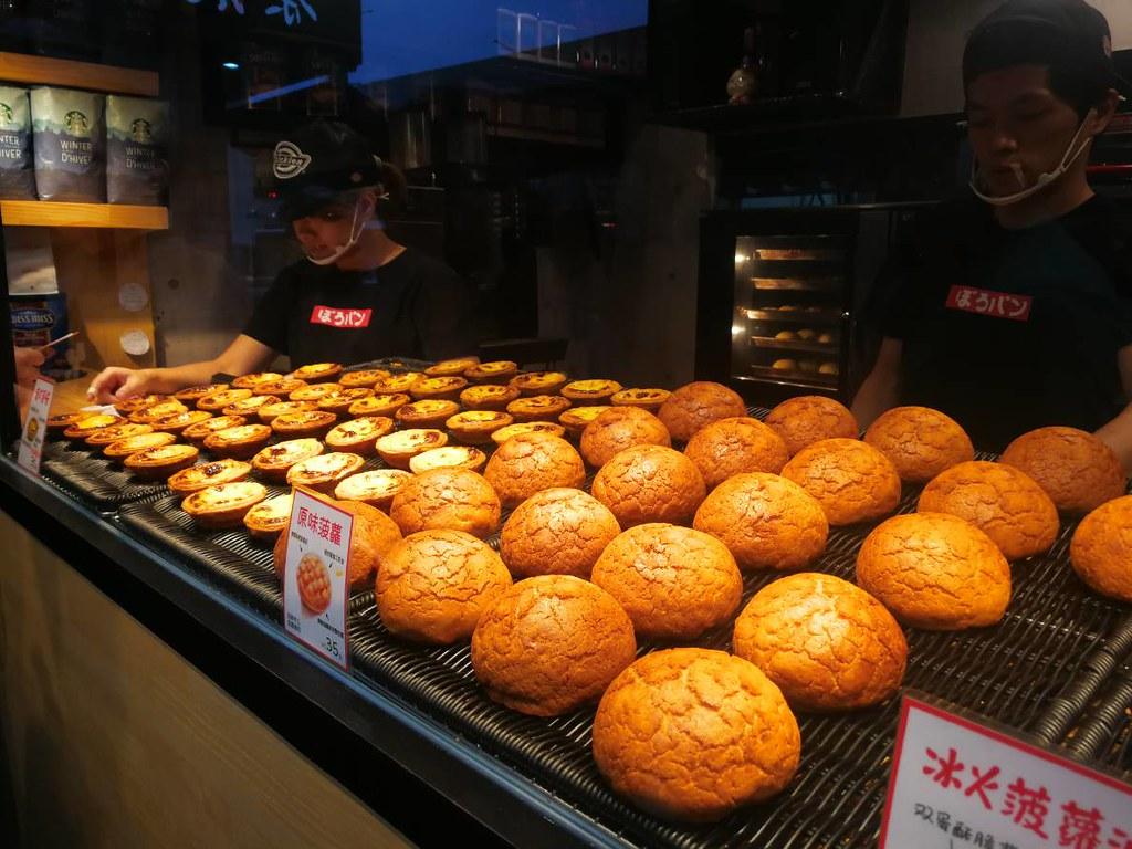 菠蘿麵包 ぼろパン BOLO PAN (1)