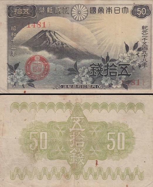 50 Sen Japonsko 1938, P58