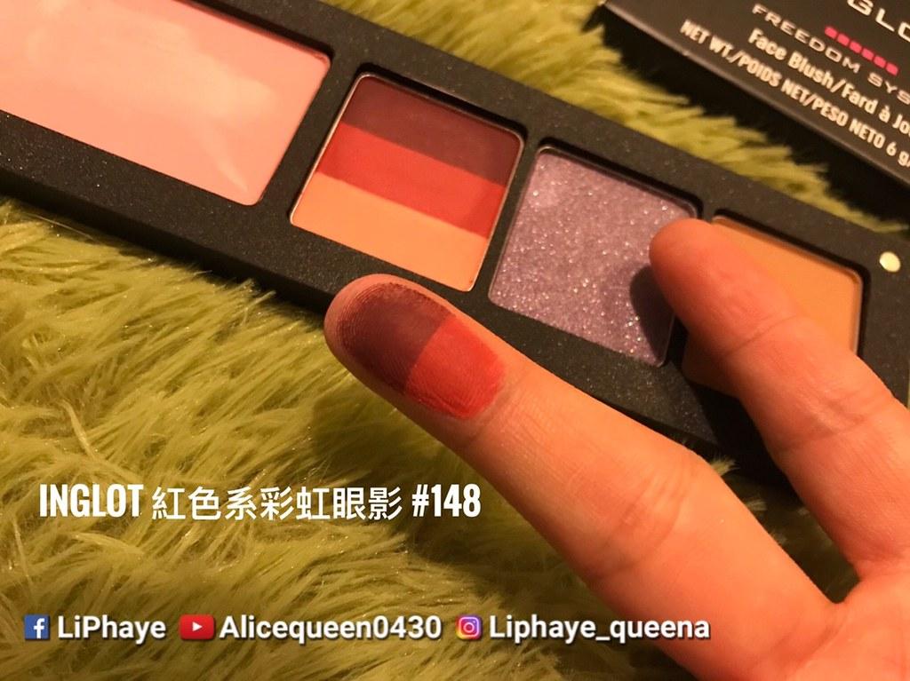 20181219 Inglot_#148 finger