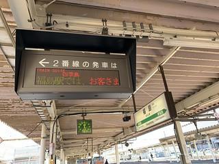 TRAIN SUITE SHIKI-SHIMA, 四季島 冬の2泊3日の旅
