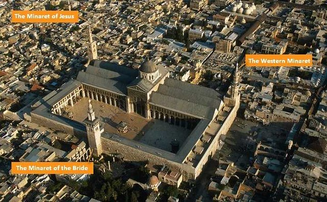 4947 5 unknown facts about Minaret of Prophet Isa (Jesus Minaret) 02